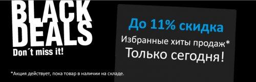 17_Stage_787x252_14_BlackDeals_RU.thumb.jpg.c3f9cf9ebbb5e9da83d172aacffd1fe6.jpg
