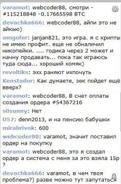 5a0d0bb10b8c8_.thumb.JPG.fc7efa5af8f6dd91693713a319b809b6.JPG