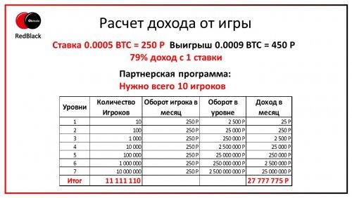 5a184adb0ad55_1.thumb.jpg.015f4494e8d533bfe3fb3471a91e5710.jpg