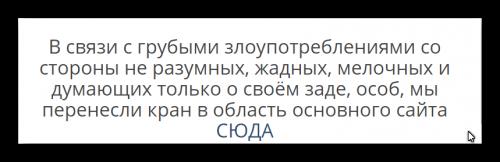 Ashampoo_Snap_2017.11.24_08h26m36s_001_.png