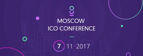 Moscow_ICO_Conference_2017.jpg