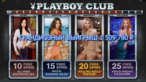 Playboy_03_PBClub012.thumb.jpg.2ecd0f78a8218505308c48cc7e25a685.jpg