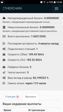 Screenshot_20171106-154457.png