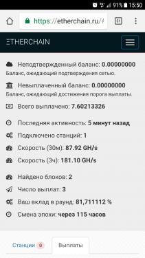 Screenshot_20171106-155017.png
