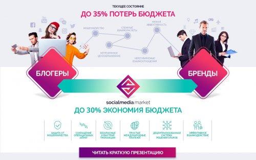 block4-ru.thumb.jpg.7e2362b865538c6b37ee263b8c54749f.jpg