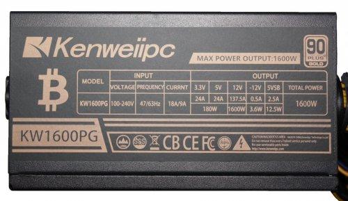 blok-pitaniya-kenweiipc-ll1600pp-90plus-gold-1600w-100-240vac-47-63hz-3-3v-5v-12v-125amax-7xsata-5xmolex-24pin-6x-6-2-pin-8pin.jpg