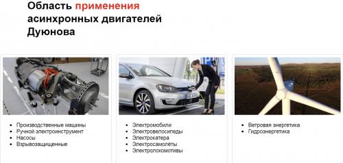 duyunov1.png