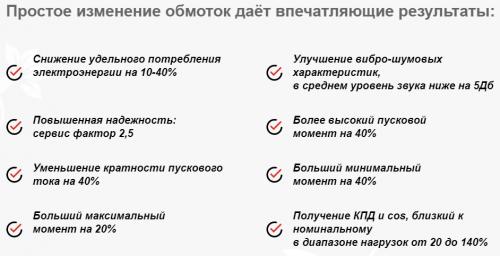 duyunov2.png