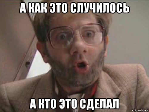 lyudvig-aristarhovich_155526219_orig_.jpg