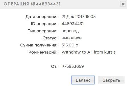 0.jpg.e497b097c93da1521c6c4b11ee154984.jpg