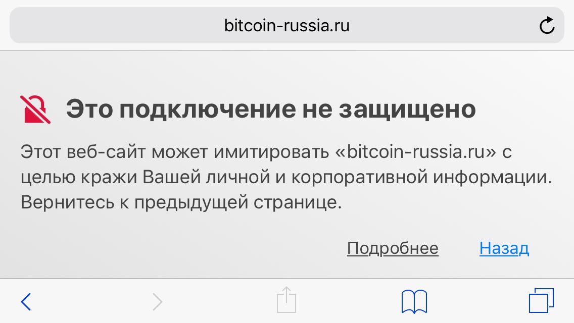 Биткоин пулы россия форекс как я заработал 200