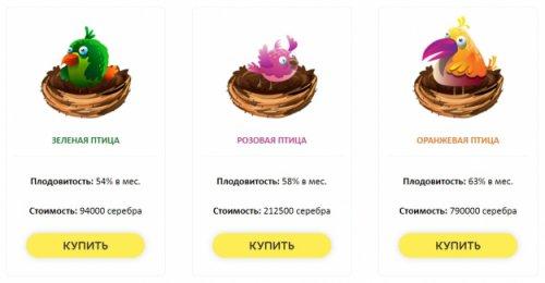 1512372207_screenshot_2.jpg