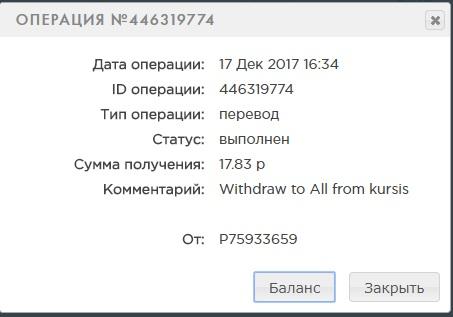 2.jpg.7b33c10e163d59589c42191e85c23754.jpg
