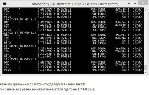 Скриншот 2017-12-11 09_52_37.jpg