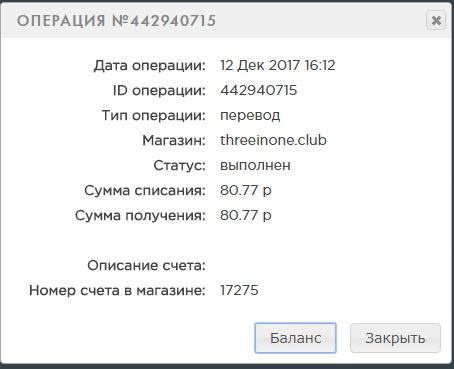 5a330d9a88bf7_.jpg.987b36f124a95adcdba3b2f65161aa74.jpg