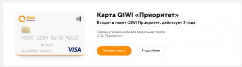 QIP Shot - Screen 041.png