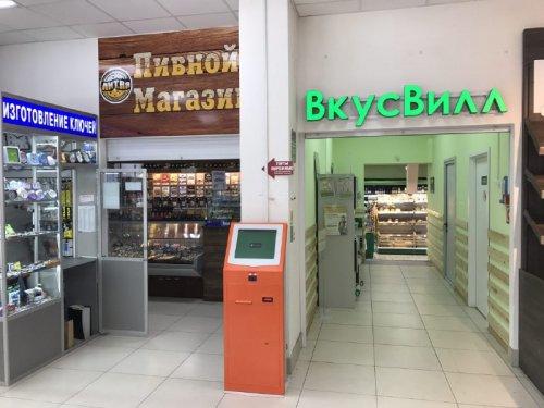 Москва 2.jpg