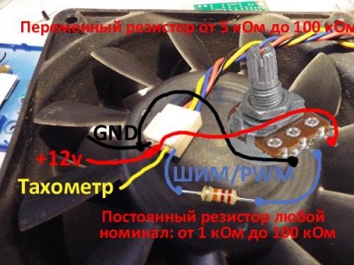 FakePWM.thumb.jpg.9ec77213157a1136d12b516c110e6d90.jpg