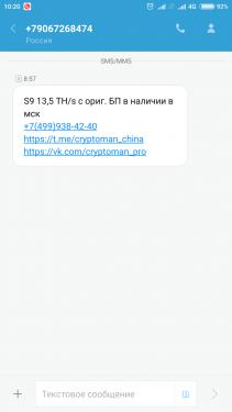 Screenshot_2017-12-29-10-20-34-059_com.android.mms.png