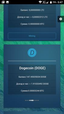 Screenshot_20171215-004739.png