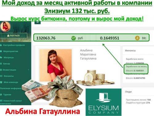 UVgFs0oOtU0.thumb.jpg.a5666d8e1c649c3fec9d6678208acb28.jpg