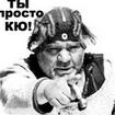 Rodion Aleksandrov
