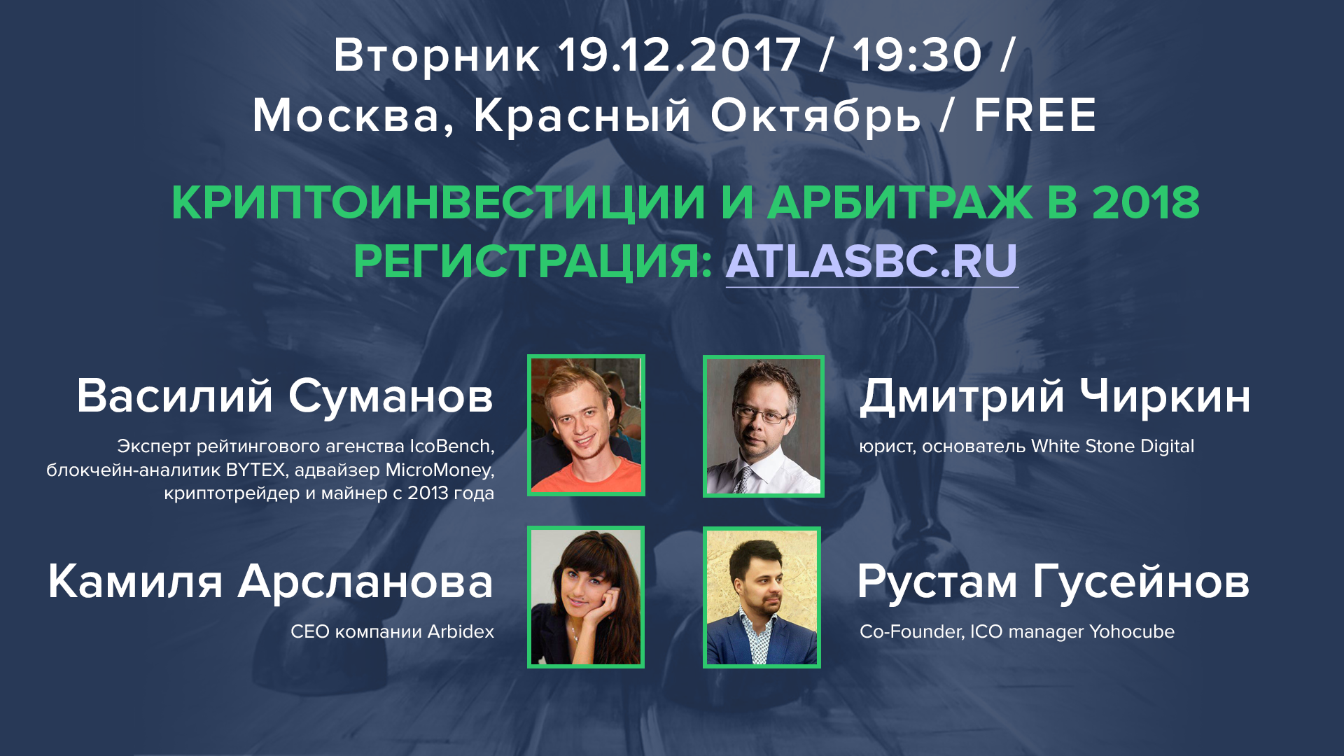 iota криптовалюта курс к рублю
