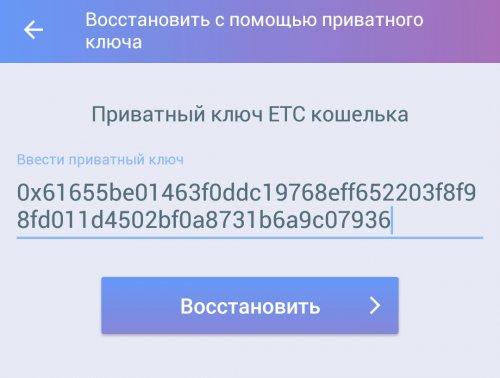 etc3.thumb.jpg.bdec04ca65ce70f2696bb31a617e1525.jpg