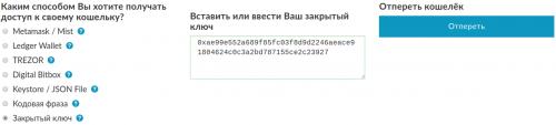 eth3.thumb.jpg.38425c30a523fcae30ee82d4981de32f.jpg