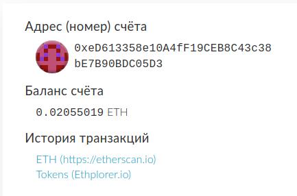 eth4.jpg.a2c8af5d370856e51ce3c40746c2015e.jpg