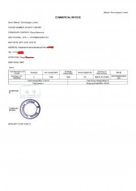 invoice1.pdf.jpg