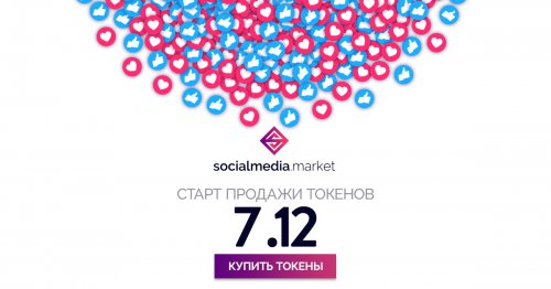 shitty-banner-01-1200-ru.jpg