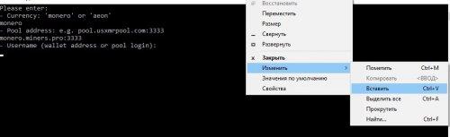 xmr-stak-3.thumb.jpg.c28ee550c311de477618e9ac725d4738.jpg