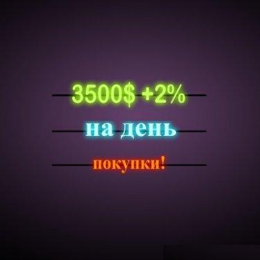 3500-3.jpg