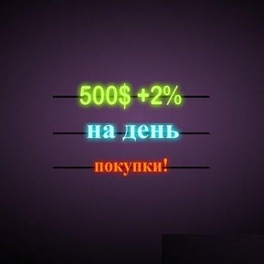 500-3.jpg