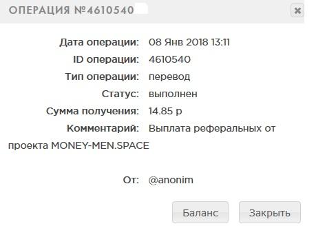 5a5351d821556_Money-man.jpg.33f17f88e2ba5e54be1fbb966d7e814a.jpg