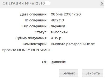 5a53bf65348f5_Money-man.jpg.441cc03dec5a1dd01d9632d40aefefed.jpg
