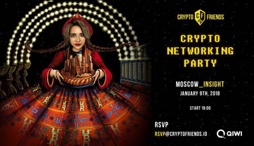 Сrypto Networking Party.jpg