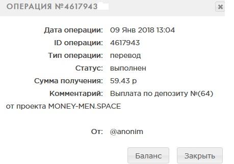 5a5516e1c205e_Money-man.jpg.b6148103bff05cd27689726a885cf194.jpg