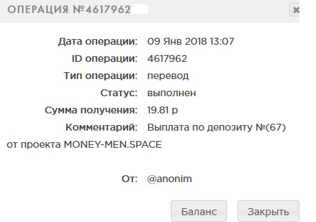 5a5516e949bba_Money-man2.jpg.57367f0d2c56a99d9fce8ff92406ebab.jpg