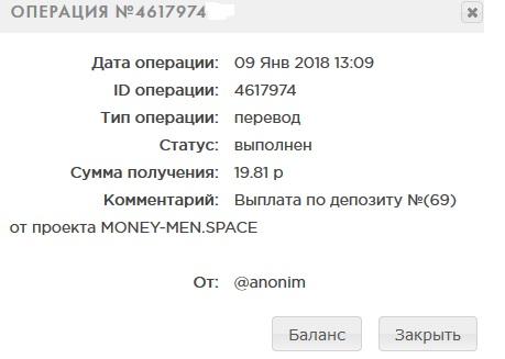 5a5516f76810e_Money-man4.jpg.90f20b5b18904d994c0735c7cfcd586b.jpg
