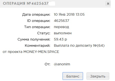 5a5605c5ec777_Money-man.jpg.efc0f145841df8f4c39219b2284cce68.jpg
