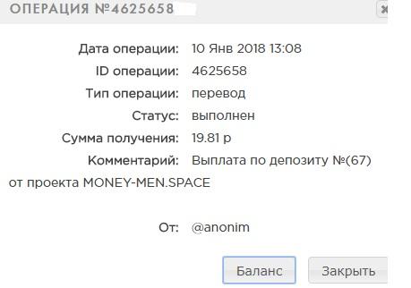 5a5605cc61429_Money-man2.jpg.b1770844bd04a99918e43606250c4752.jpg