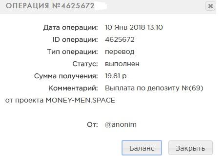 5a5605df6c83f_Money-man4.jpg.079b4fdd2cbb9c1ac438591ffad14f3a.jpg