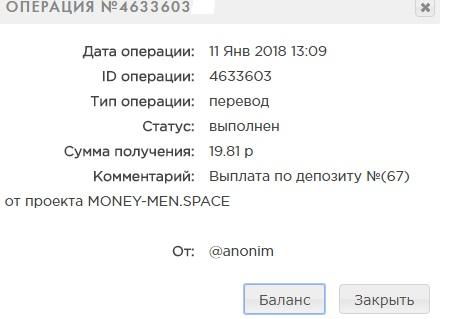 5a573ffbae865_Money-man2.jpg.cbfc03153d853b6f19f00f0a03be45dd.jpg