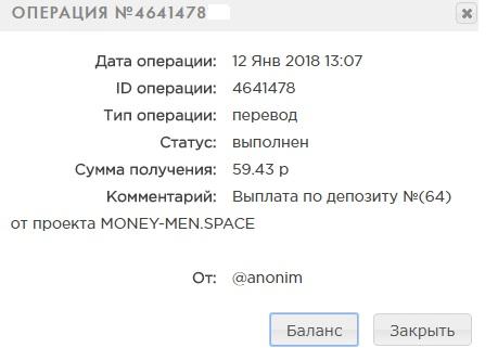 5a58bf3b11066_Money-man.jpg.9d1ce5c538fdec2a22e17ee0630a2e1e.jpg