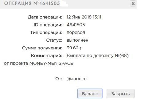 5a58bf4be46ce_Money-man3.jpg.a010b8aa3967bfbb5b870fbe989ceeb6.jpg