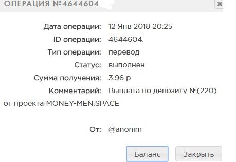 5a5916bdf108e_Money-man.jpg.a5aa00c2c9125d6c96e1c2f51cfe8e34.jpg
