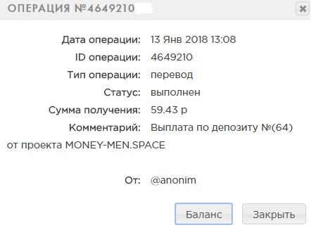 5a5a5aba13e96_Money-man.jpg.7d406572589da6dbb011ec4d4a8e0998.jpg