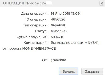 5a5b7f9d83802_Money-man.jpg.8f300df53f6a0d969067f0cc43a536eb.jpg